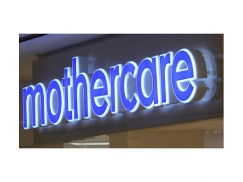 Chữ nổi mica mothercare